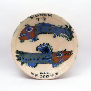 Таріль Бичок та чехоня, кераміка, рибалка