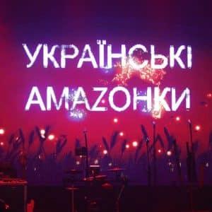 """День вишиванки: """"Мрії Марії"""" вбрали """"українських амазонок"""" у етно"""
