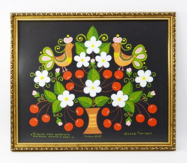 картина вишня в саду, гуаш, папір, наїв
