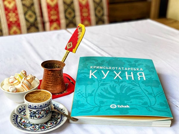 Книга Кримськотатарська кухня, рецепти
